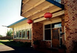 Apex Motor Inn - Goulburn Accommodation