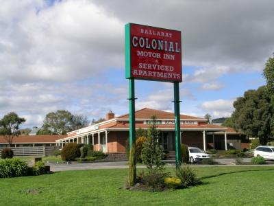 Ballarat Colonial Motor Inn - Goulburn Accommodation