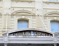Athenaeum Theatre - Goulburn Accommodation